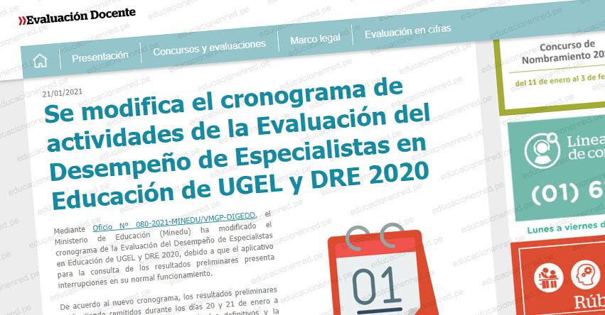 MINEDU modificó el Cronograma de actividades de la Evaluación del Desempeño de Especialistas en Educación de UGEL y DRE 2020