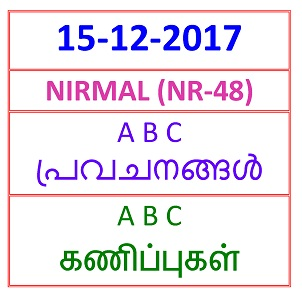 A B C Predictions of NIRMAL (NR-48) lottery on 15-Dec-2017