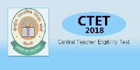 CBSE CTET Answer Key & OMR Sheet 2018