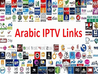 IPTV Playlist Arabic M3u Gratuit Bouquets 22/12/2017 - download free iptv list serveur m3u Links