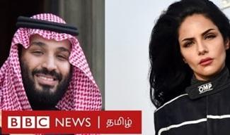 Saudi Arabia | women's football