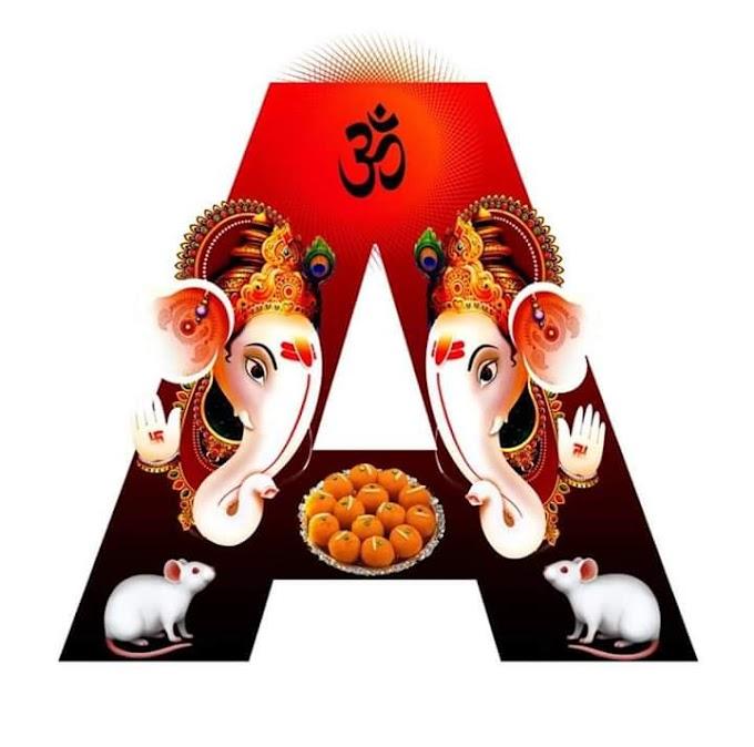 Ganesh Chaturthi special alphabates