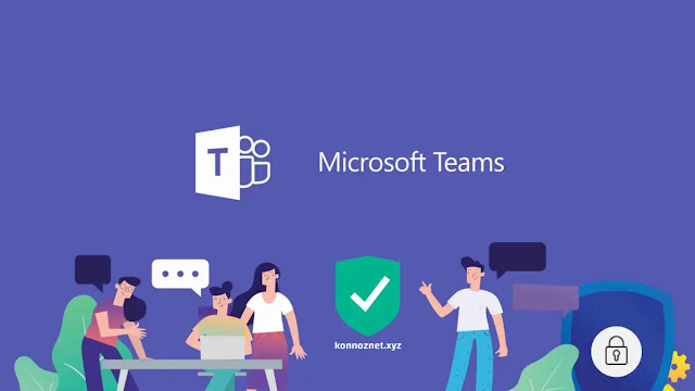 تعطل Microsoft Teams