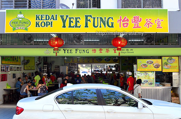 Yee Fung Laksa Coffee Shop