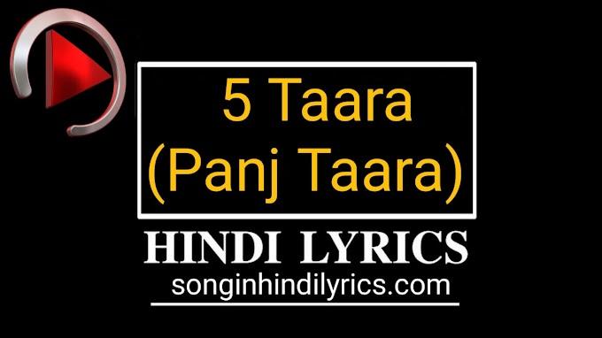 5 Taara (Panj Taara) Lyrics - Diljit Dosanjh