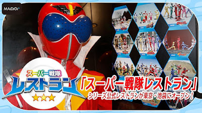 First-ever Super Sentai Restaurant opens in Tokyo