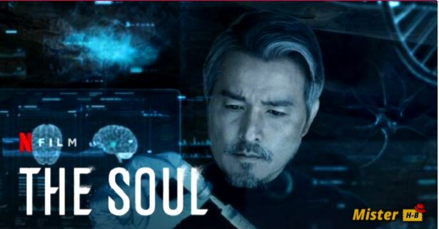 The Soul: Explanation of the end of the Netflix movie!