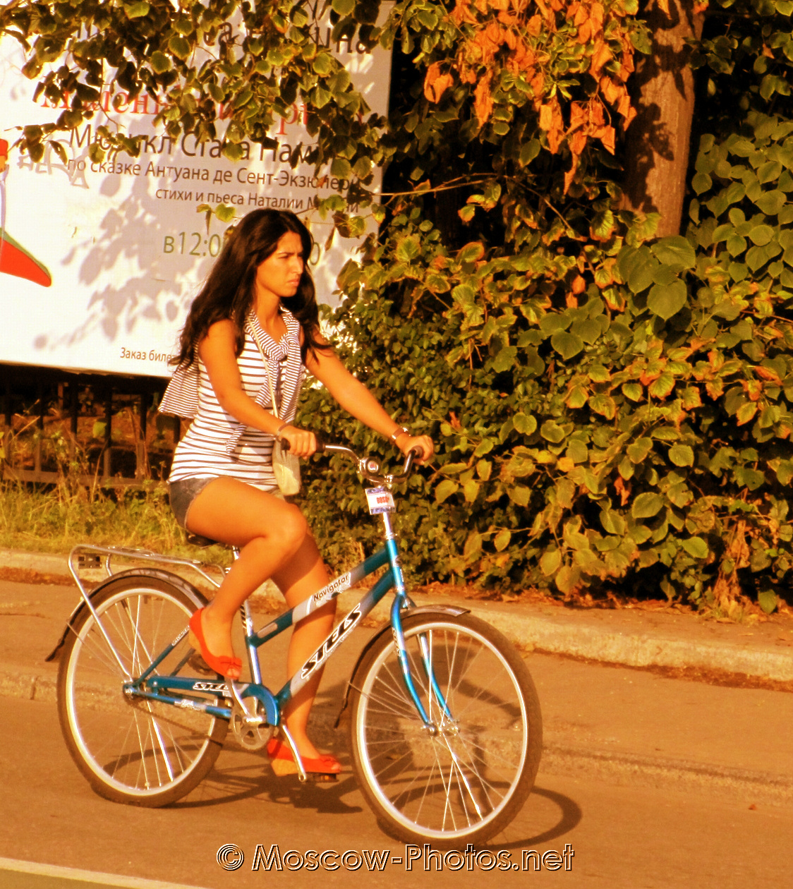 Moscow bicyclist in the park