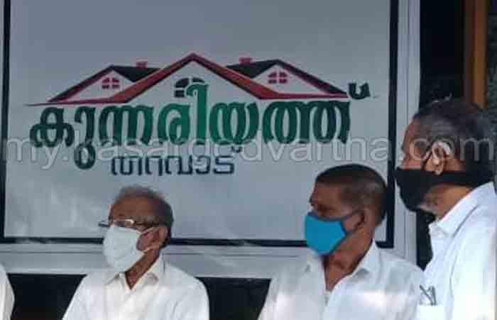 Family members reunite at Kunnariyath family; Will work for education and health care
