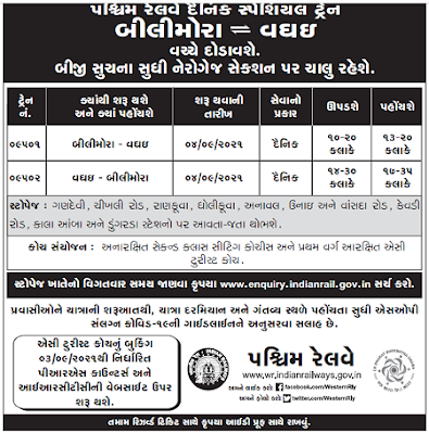 Bilimora to waghai heritage tarin timetable from dated 3 Sept 2021||