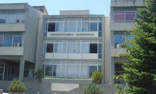 Η εξ αποστάσεως διδασκαλία που ίσχυε για τα τμήματα των Ιωαννίνων επεκτείνεται σε όλα τα τμήματα του Πανεπιστημίου στην Ήπειρο.