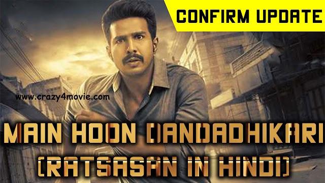 Main Hoon Dandadhikari Hindi Dubbed Full Movie | Ratsasan Movie In Hindi Update