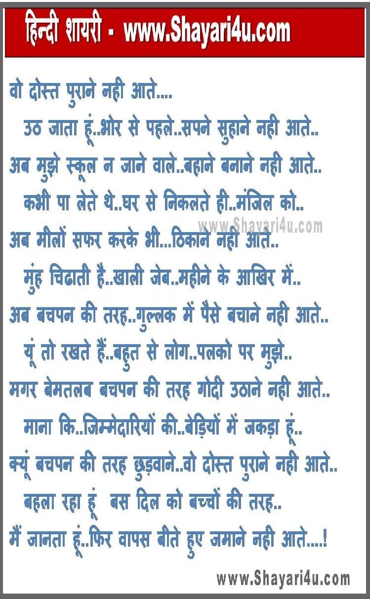 hindi diwali quotes