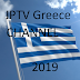 IPTV Greece Channels List 2021