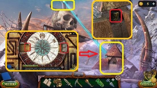 постановка света, решение задачи и получение ключа в игре затерянные земли 5