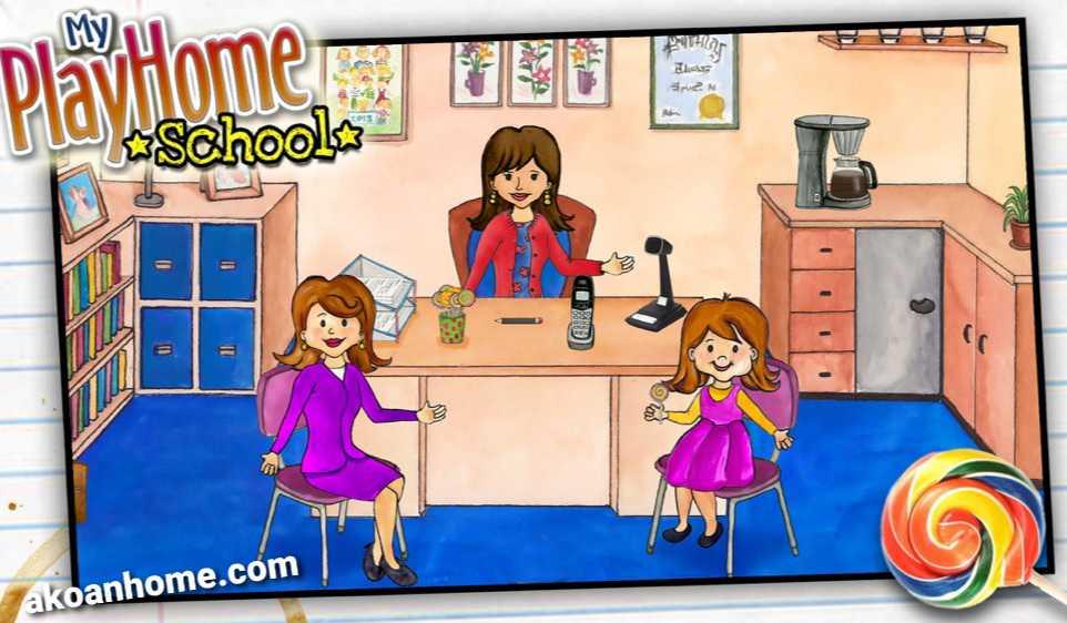 تحميل ماي بلاي هوم المدرسه مجانا