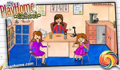 تحميل ماي بلاي هوم المدرسة مجانا أحدث اصدار للاندرويد