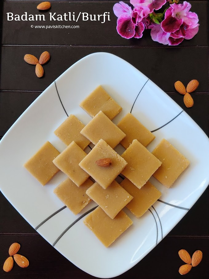 Badam katli recipe | Almond katli recipe | Badam/Almond burfi with almond flour