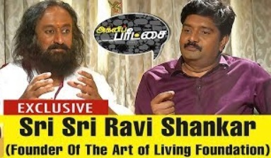 Exclusive Interview with Sri Sri Ravishankar 26-01-2018