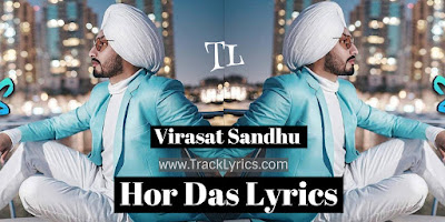 hor-das-lyrics