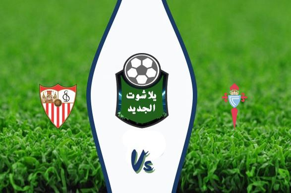 نتيجة مباراة إشبيلية وسيلتا فيغو اليوم الأحد 9-02-2020 الدوري الإسباني