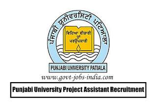 Punjabi University Project Assistant Recruitment 2020