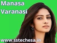 Manasa Varanasi biography in hindi