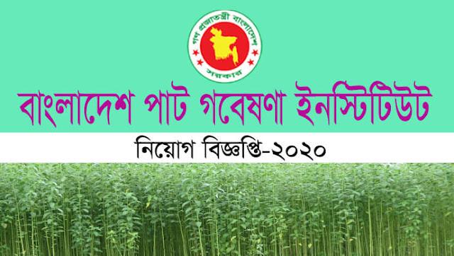 Bangladesh Jute Research Institute