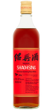 Shaoxing (Chinese rice wine).