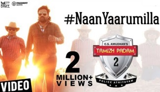 Tamizh Padam 2 | Naan Yaarumilla Video Song | Shiva, Iswarya Menon | N. Kannan | C.S. Amudhan