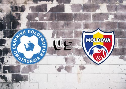 Grecia vs Moldavia  Resumen