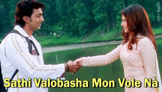 Sathi Valobasha Mon Vole Na