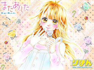 Mata Ashita de Mayu Murata