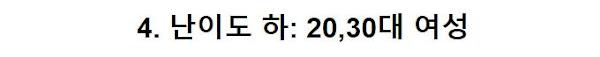 이 이미지는 대체 속성이 비어있습니다. 그 파일 이름은 2021-09-14%2B15%253B15%253B07.JPEG입니다