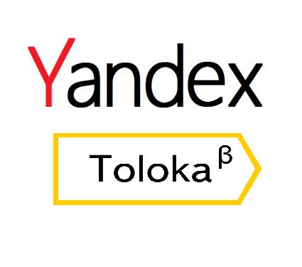 Yandex Toloka - Anket Doldurup Para Kazanın