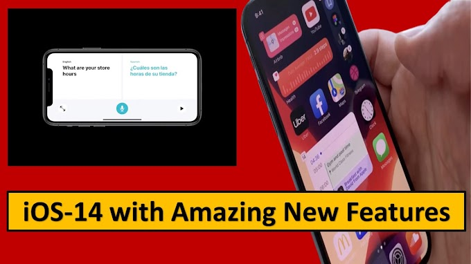 New Features of iOS 14 is what Apple users are waiting for a long time