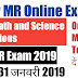 Navy MR Online Exam - 31 जनवरी 2019