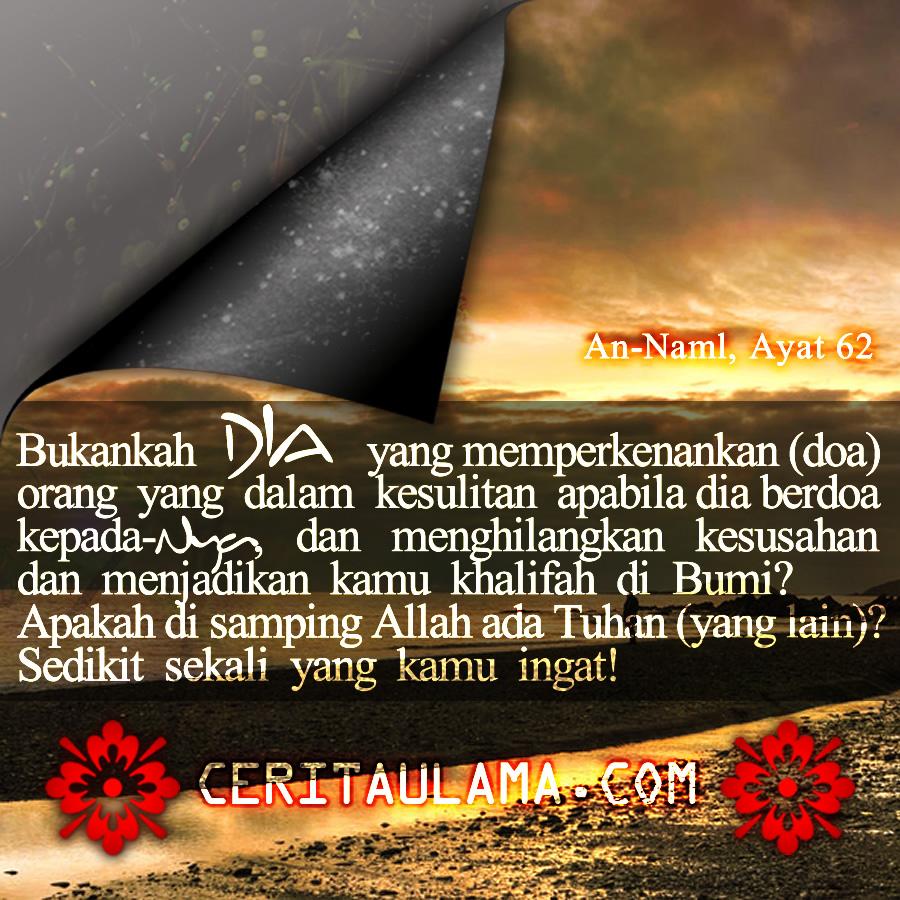 Kutipan Quran