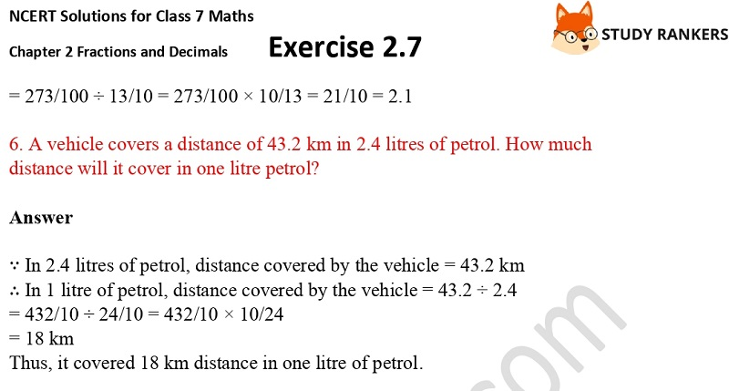 NCERT Solutions for Class 7 Maths Ch 2 Fractions and Decimals Exercise 2.7 5