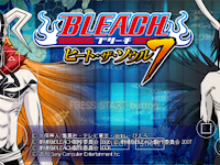 Download Bleach Heat The Soul 2 Fighting Apk + Data (Full Offline) For Android
