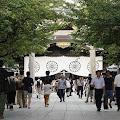 Jadi yang Pertama, Seorang Pria Lulus dan Bergelar Magister Ninja di Universitas Jepang