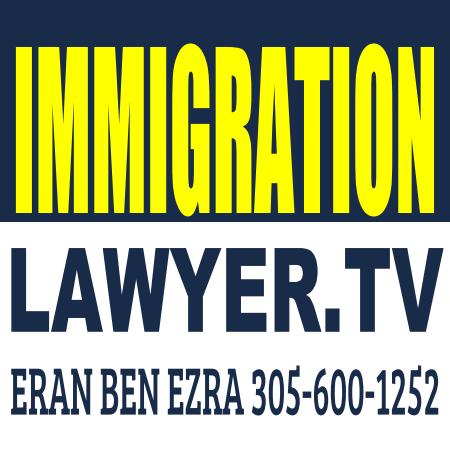 Immigration Lawyer Eran Ben Ezra Esq How To Remove