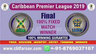 Guayana vs Barbados CPL 2019 Final Today Match Prediction