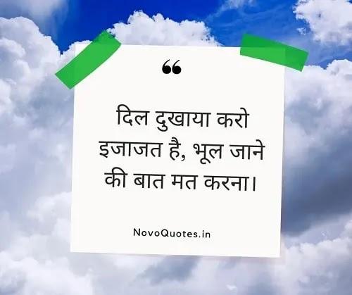 First Crush Shayari in Hindi / पहला क्रश