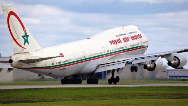 الخطوط الجوية الملكية المغربية RAM Royal Air Maroc