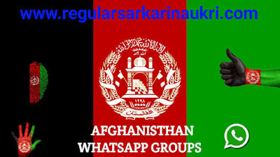 Afghanistan Whatsapp Group Links Invite List, Afghanistan whatsapp groups, Afghanistan whatsapp group join links, Afghanistan whatsapp group, Afghanistan whatsapp group link, Afghanistan country whatsapp group link