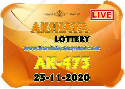 Kerala-Lottery-Result-25-11-2020-Akshaya-AK-473, kerala lottery, kerala lottery result, yenderday lottery results, lotteries results, keralalotteries, kerala lottery, keralalotteryresult, kerala lottery result live, kerala lottery today, kerala lottery result today, kerala lottery results today, today kerala lottery result, Akshaya lottery results, kerala lottery result today Akshaya, Akshaya lottery result, kerala lottery result Akshaya today, kerala lottery Akshaya today result, Akshaya kerala lottery result, live Akshaya lottery AK-473, kerala lottery result 25.11.2020 Akshaya AK 473 25 November 2020 result, 25.11.2020, kerala lottery result 25.11.2020, Akshaya lottery AK 473 results 25.11.2020,25.11.2020 kerala lottery today result Akshaya,25.11.2020 Akshaya lottery AK-473, Akshaya 25.11.2020,25.11.2020 lottery results, kerala lottery result November 25 2020, kerala lottery results 25th November 2020,25.11.2020 week AK-473 lottery result,25.11.2020 Akshaya AK-473 Lottery Result,25.11.2020 kerala lottery results,25.11.2020 kerala ndate lottery result,25.11.2020 AK-473, Kerala Akshaya Lottery Result 25.11.2020, KeralaLotteryResult.net