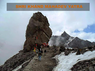 shri khand mahadev yatra in hindi
