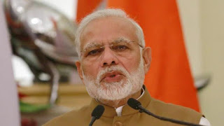 59-minute-one-crore-loan-by-modi