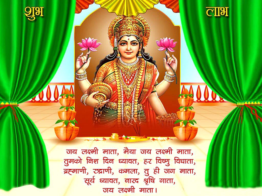 Vishnu 3d Wallpaper Goddess Laxmi Wallpapers God Wallpapers Wallpapers